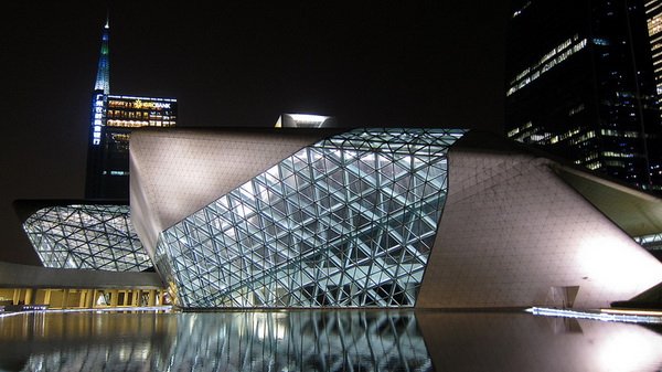 Guangzhou Opera House by Zaha Hadid