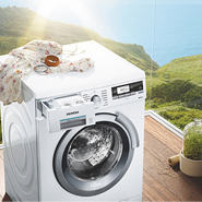 How To Choose Energy Efficient Home Appliances