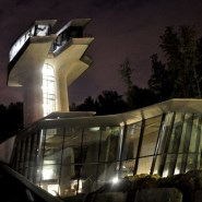 Naomi Campbell's House in Russia by Zaha Hadid