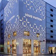 New Exterior Design Of Louis Vuitton Store In Tokyo