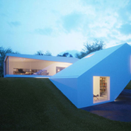 Unusual Architecture: House Hafner
