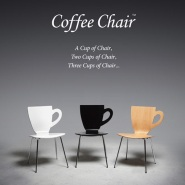 Would You Like A Cup of Chair?