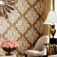 How to Choose Wallpaper. Part 2. Choosing Wallpaper